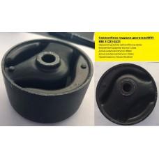Сайлентблок подушки двигателя/КПП RBI 11321-2J21